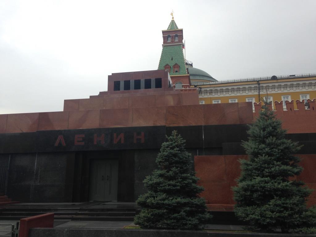 roter platz russland